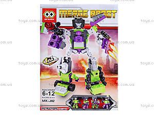 Конструктор для мальчика Merge Robot, MX-J02, отзывы