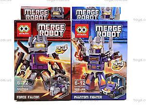 Конструктор для мальчиков Merge Robot, MX-J012, купить