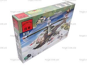 Конструктор «Вертолет», 275 элементов, 818
