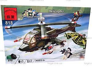 Конструктор «Вертолет», 275 элементов, 818, цена