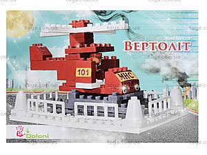Детский конструктор «Вертолет», 56 деталей, 01388815, отзывы