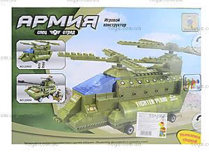 Детский конструктор «Вертолёт», 308 деталей, 22602, купить