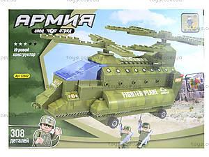 Детский конструктор «Вертолёт», 308 деталей, 22602, отзывы