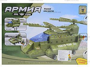 Детский конструктор «Вертолёт», 308 деталей, 22602, цена