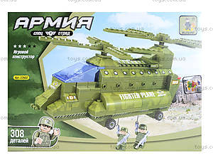 Детский конструктор «Вертолёт», 308 деталей, 22602, детские игрушки