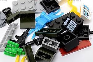 Конструктор «Военная база», 825, toys