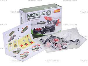 Детский конструктор «Военная машина», XP91003, купить