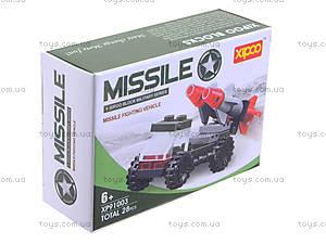 Детский конструктор «Военная машина», XP91003, отзывы