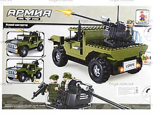 Конструктор «Военная машина», 299 деталей, 22508, фото