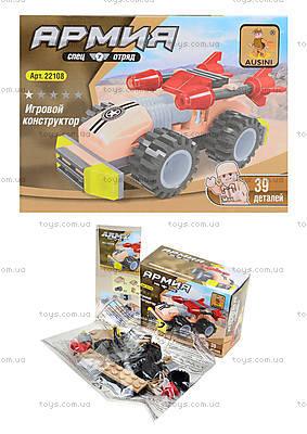 Игровой конструктор «Машина с ракетами», 39 деталей, 22108