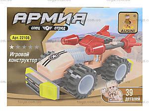 Игровой конструктор «Машина с ракетами», 39 деталей, 22108, отзывы