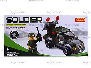 Конструктор для детей «Военная машина», XP91006, купить