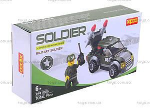 Конструктор для детей «Военная машина», XP91006, отзывы