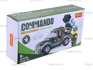 Конструктор для детей «Военная машина», 99 деталей, XP91008, отзывы