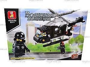 Конструктор «Военная полиция», 219 деталей, M38-B1800, цена