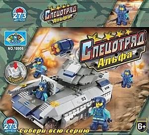 Конструктор «Военная техника Альфа», 10906