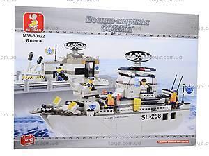 Конструктор «Военно-морская серия», M38-B0122R, игрушки