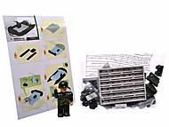 Конструктор «Военный джип», 55 деталей, 41001