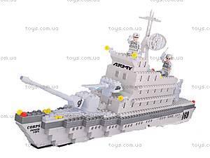 Конструктор «Военный корабль», 600 деталей, 22802