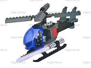 Конструктор «Военный корабль», 800 деталей, 40601, фото