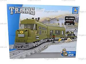 Конструктор «Военный поезд», 25003, toys.com.ua