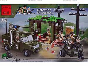 Конструктор «Военный штаб», 809, цена