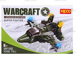 Конструктор для детей «Военный вертолет», XP91002, отзывы