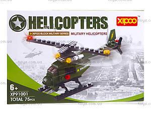 Игровой конструктор «Военный вертолет», XP91001, купить