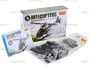 Игровой конструктор «Военный вертолет», XP91001, фото