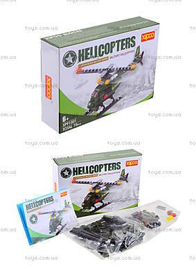 Игровой конструктор «Военный вертолет», XP91001