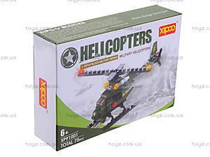 Игровой конструктор «Военный вертолет», XP91001, отзывы