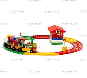 Детский конструктор «Вокзал», 1233