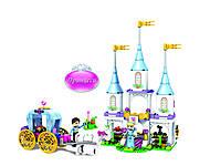 Конструктор «Волшебный замок Золушки» серия «Принцессы» 240 деталей, 15009