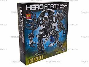 Конструктор Von Nebula серии Hero Fortress, 9904
