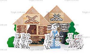 Конструктор «Волк и семеро козлят», 4534-5
