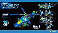 Конструктор «Воздушное судно и робот» 8 в 1, 99008, купить