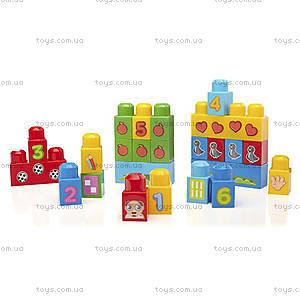 Конструктор Mega Bloks «Изучаем цифры», DCH37, купить