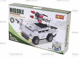 Конструктор для детей «Военная серия», XP91013, купить