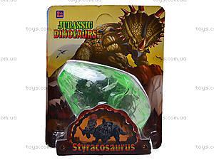 Конструктор «Яйцо динозавра», Q9899-8, отзывы