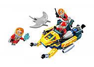 Конструктор «Исследование океана» 119 деталей, 2413-2