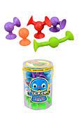 Интересная конструкторская игрушка Super Suckers, HL-1639, отзывы