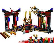 Конструктор «Зал для коронации» серия «Герои ниндзя» 248 деталей, 16018, отзывы