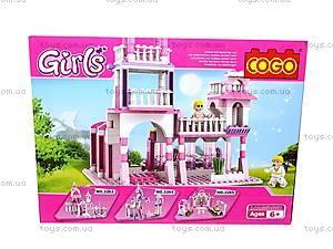 Конструктор «Замок», CG3262, отзывы