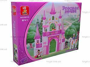 Конструктор «Замок для принцессы», M38-B0153R, купить