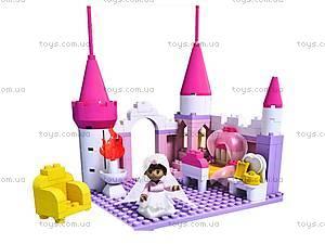 Конструктор «Замок маленькой принцессы», 20201B