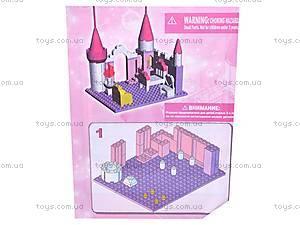 Конструктор «Замок маленькой принцессы», 20201B, фото