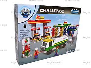 Конструктор «Заправочная станция», 500 деталей, 14561, игрушки