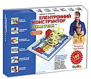 Конструктор «Знаток», REW-K003, купить