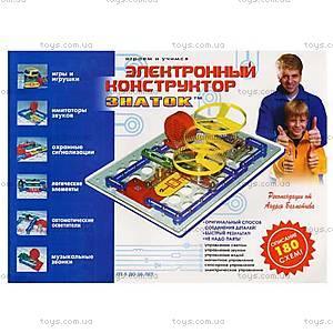 Конструктор «Знаток», REW-K003