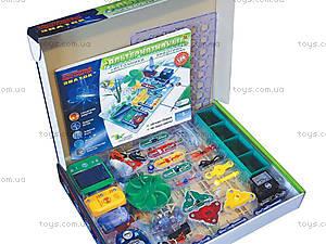 Конструктор ЗНАТОК «Альтернативная энергия», 50 проектов, REW-K70690, игрушки